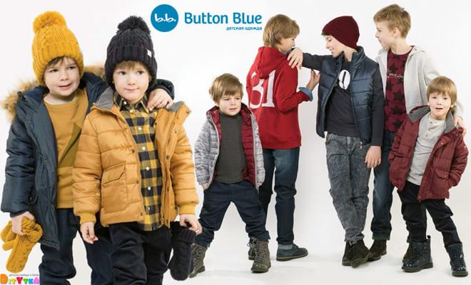 Children's wear for boys season winter-autumn BUTTON BLUE