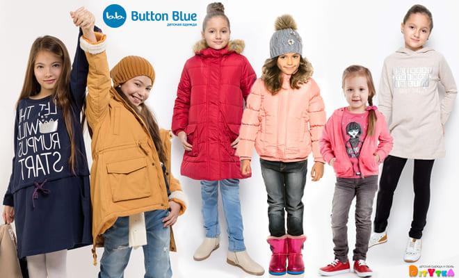 Children's wear for girls season winter-autumn BUTTON BLUE