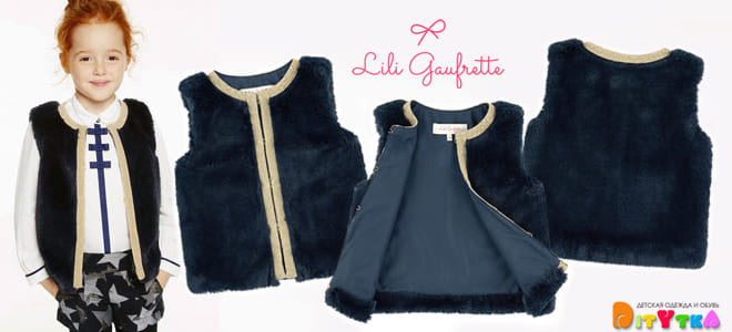 Children's vests-fashionable outerwear for autumn LILI Gaufrette