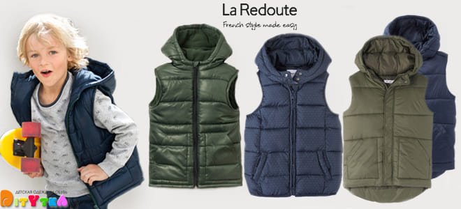 Children's vests-fashionable outerwear for autumn La Redoute Collections