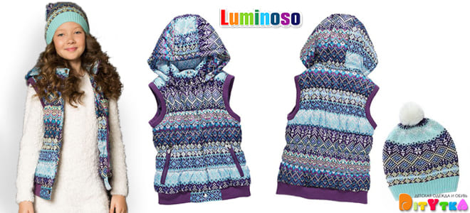 Children's vests-fashionable outerwear for autumn Luminoso