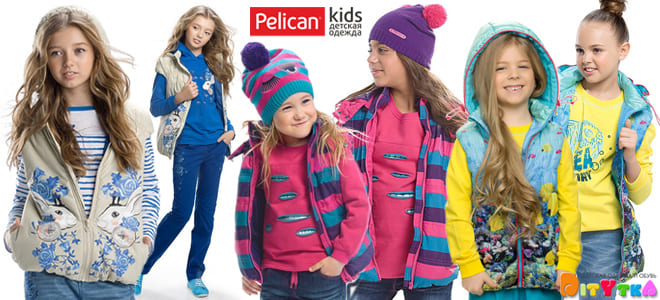 Children's vests-fashionable outerwear for autumn PELICAN
