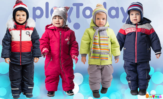 Outerwear for kids PLAY TODAY