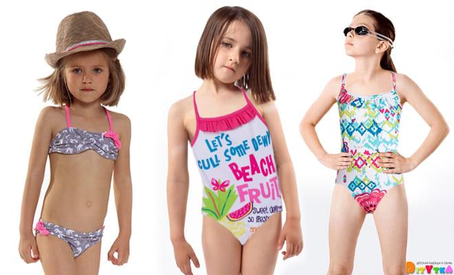 Stylish swimwear for girls from 3pommes