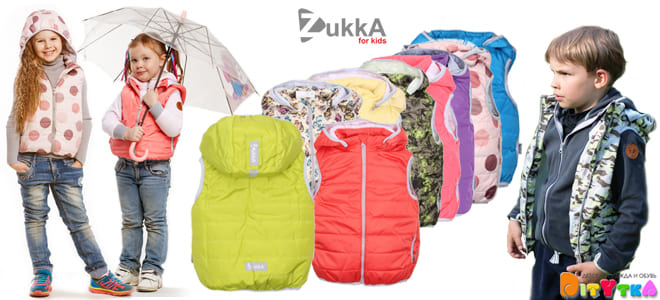 Children's vests-fashionable outerwear for autumn Zukka