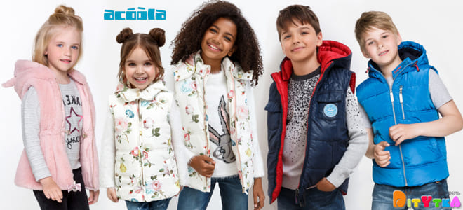 Children's vests-fashionable outerwear for autumn Acoola