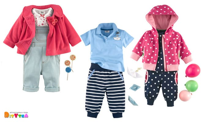Profitable purchase of children's clothing in Bonprix