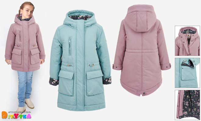 Girls ' Outerwear Button Blue collection Main-Autumn elongated jacket