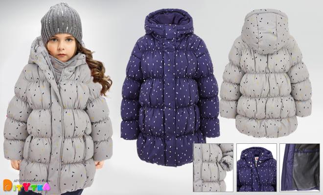Girls ' Outerwear Button Blue collection Main-Winter jacket Dutik