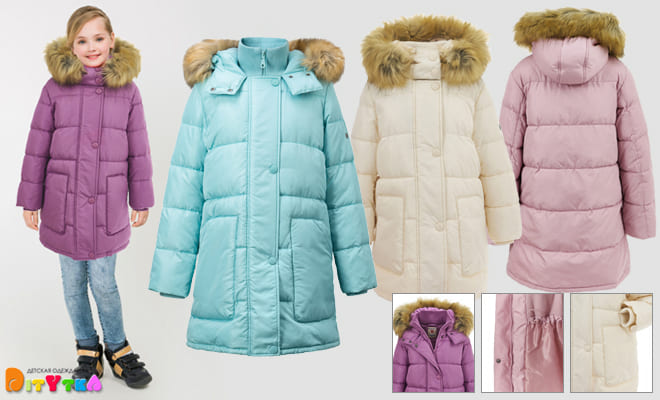Girls ' Outerwear Button Blue collection Main-winter coat