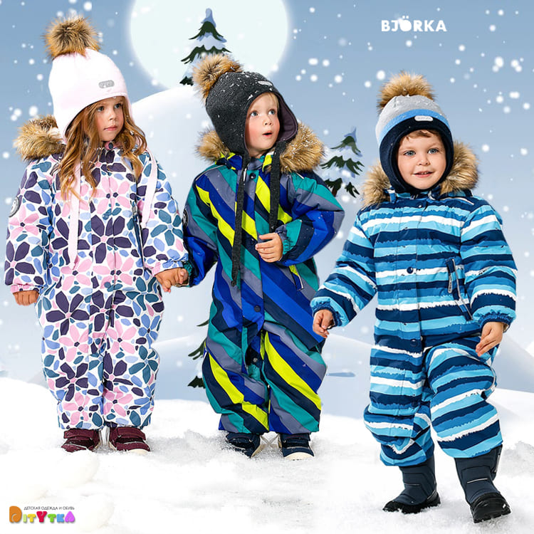 New brand of children 's top clothes BJÖRKA. Winter overalls for babies