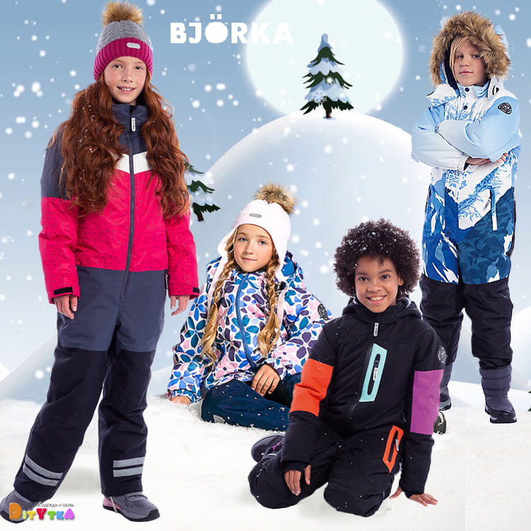 New brand of children 's top clothes BJÖRKA. Winter overalls for children and adults