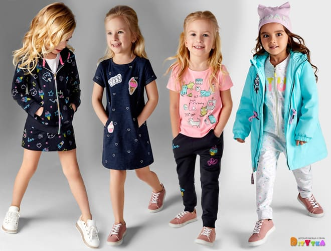 New Collection O'STEIN Kids Spring 2019