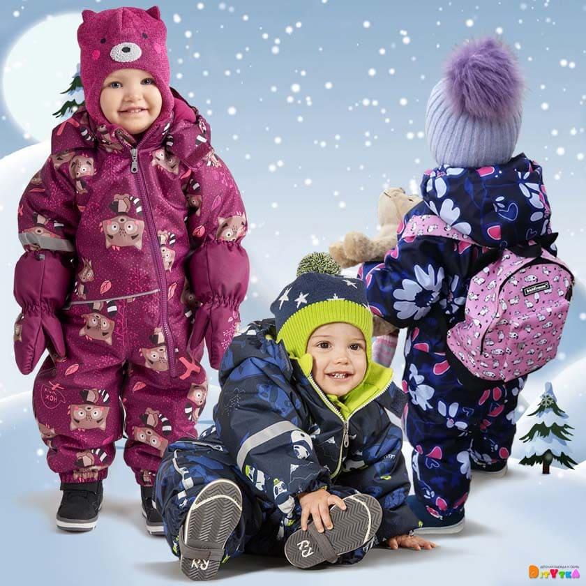 Winter overalls Lassie Merel