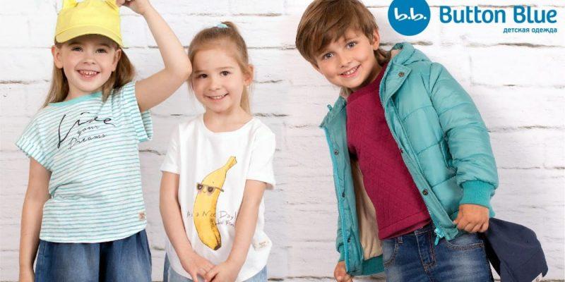 BUTTON BLUE красивая детская одежда