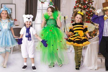 Выбираем карнавальные костюмы