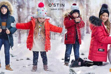 Коллекция O'STIN KiDS Зима 2019