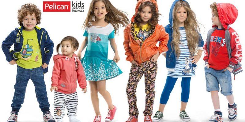 PELICAN стильная детская одежда