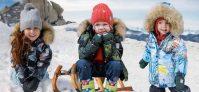 Зимние куртки Reima