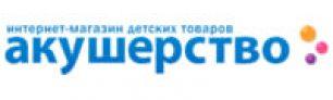 Бесплатная доставка от 2000 рублей!