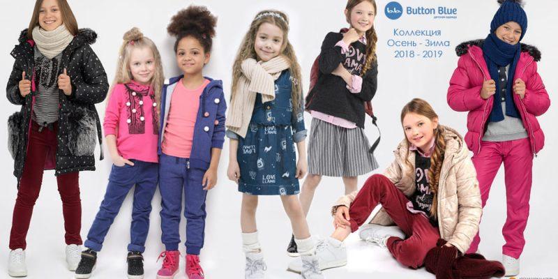 Новая коллекция Button Blue MAIN ЗИМА 2018-2019 для девочек