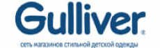 Скидки до 70% в Gulliver Outlet!