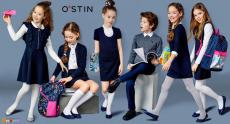 O'Stin Школьная форма коллекция 2018 – 2019 для девочек