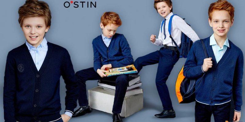 Школьная форма OStin 2018 – 2019 для мальчиков