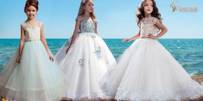 Нарядные платья от «Престиж»- доступная роскошь