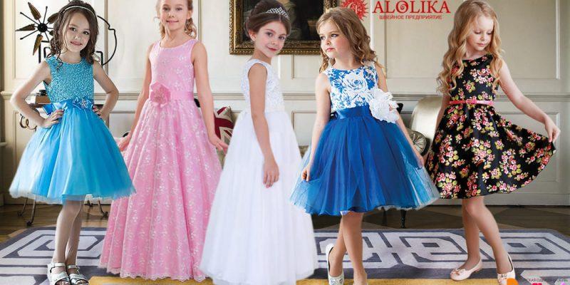 Нарядные платья для девочек «ALOLIKA»
